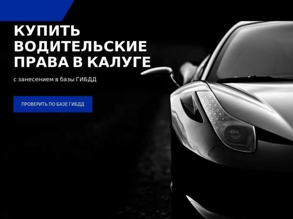 kaluga.sam-poexal.com