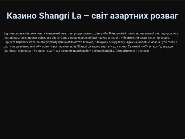 shangri--la.com