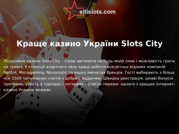 sitislots.com