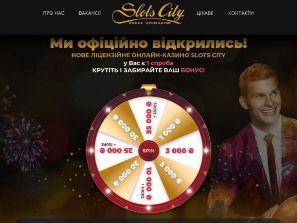 slot-city.net